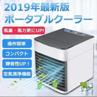 新品  冷風扇  冷風機   ミニクーラー  ポータブル