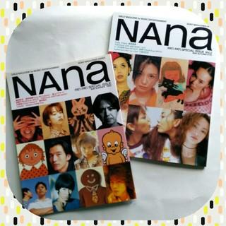 雑誌 NAna vol.1/2(音楽/芸能)
