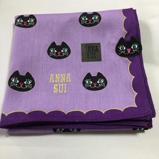 アナスイ(ANNA SUI)の新品★アナスイ ANNA SUI ハンカチ ネコ猫ねこ♪ 紫(ハンカチ)