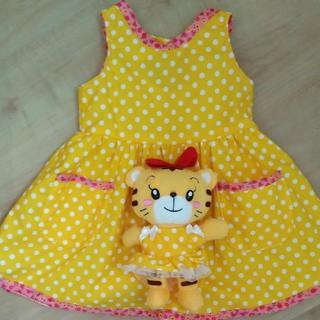 【ハンドメイド・新品】はなちゃん(ショコラウサギ)黄色水玉ワンピース服のお揃い