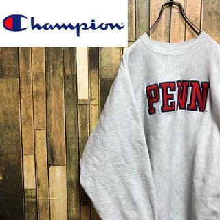 Champion - 【激レア】チャンピオン☆PENN刺繍ビッグロゴリバースウィーブスウェット 90s