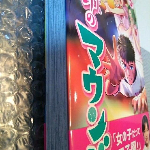 ⭐新品⭐花鈴のマウンド 5巻 エンタメ/ホビーの漫画(少女漫画)の商品写真