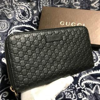 Gucci - 未使用品同様❤ グッチ GUCCI ラウンドファスナー ブラック 長財布