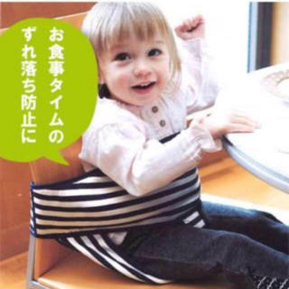 西松屋 - 【ベビー】ベビー チェア ベルト