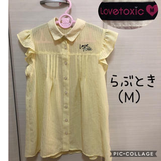 ラブトキシック(lovetoxic)のラブトキ(Tシャツ/カットソー)
