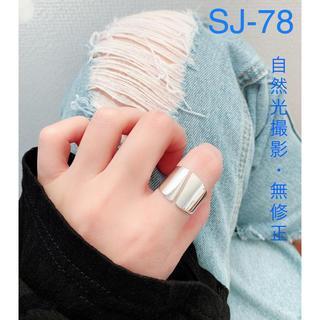 925銀製品✨指輪/リング🌈アレルギー対応💖韓国人気アクセサリー💖一点のみ(リング(指輪))