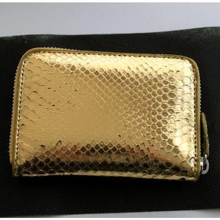 蛇本革使用の幸運を呼ぶ小銭入れ ゴールド 風水財布