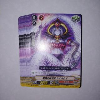 カードファイトヴァンガード(カードファイト!! ヴァンガード)のヴァンガード 蠱毒の抹消者セイオウボ C 21枚セット(シングルカード)