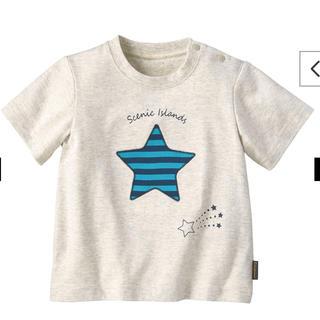 Combi mini - 新品未使用 コンビミニ Tシャツ