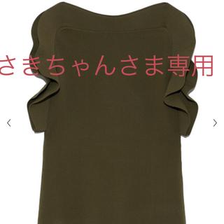 セルフォードcelford サークルフリルオーバー☆カーキ36