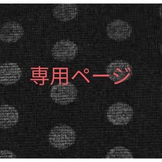 アジエンス(ASIENCE)の【GAJUMAL様専用ページ】ASIENS(シャンプー)