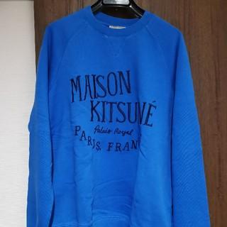 MAISON KITSUNE' - 約70%off  MAISON KITSUNE メゾンキツネ スウェット  S