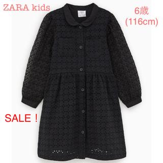 ザラキッズ(ZARA KIDS)の新品未使用 ZARA kids カッティング スイス刺繍 丸襟 ワンピース(ワンピース)