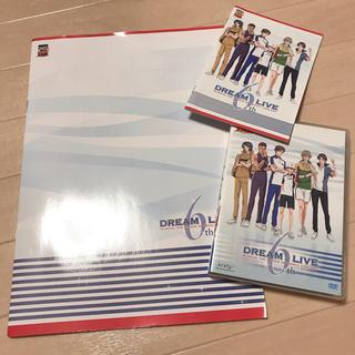 テニミュ DREAM LIVE 6th(ドリライ6 )DVD &パンフレット(舞台/ミュージカル)