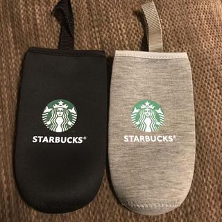 Starbucks Coffee - スターバックスペットボトルホルダー2個 黒 グレー 550ml