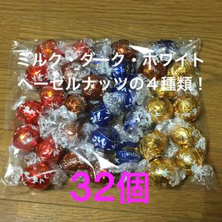 リンツ(Lindt)のラスト❣️ LINDT LINDOR リンツ リンドール アソート32個(菓子/デザート)