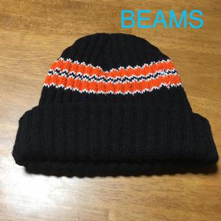 BEAMS - 【BEAMS】ニット帽