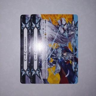 カードファイトヴァンガード(カードファイト!! ヴァンガード)のヴァンガード イマジナリーギフト フォース C 2枚セット(シングルカード)