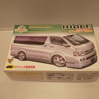 アオシマ(AOSHIMA)の1/24アオシマ、200系HIACE GL CUSTOM(模型/プラモデル)