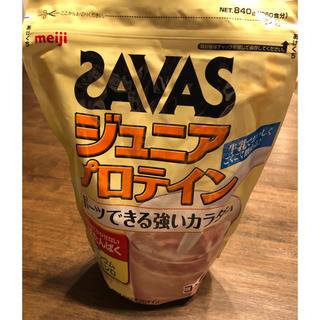 ザバス(SAVAS)の【未開封】ザバスジュニアプロテイン(プロテイン)
