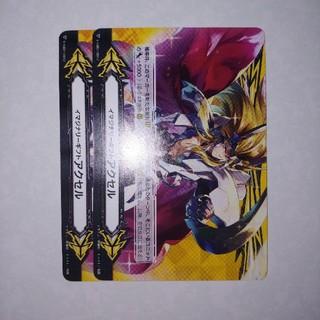 カードファイトヴァンガード(カードファイト!! ヴァンガード)のヴァンガード イマジナリーギフト アクセル C 2枚セット(シングルカード)