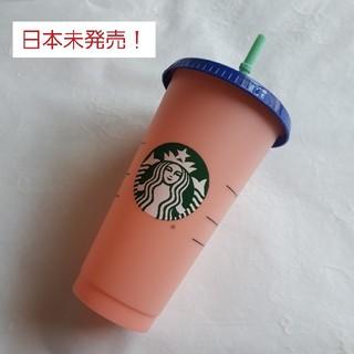 Starbucks Coffee - 【日本未発売】スターバックス カラーチェンジング リユーザブルカップ