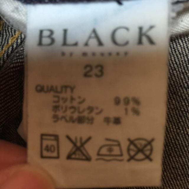BLACK by moussy(ブラックバイマウジー)のBlack by moussy デニム レディースのパンツ(デニム/ジーンズ)の商品写真