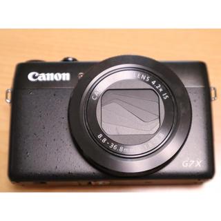 Canon - Canon Power Shot G7X