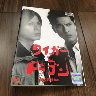 ジャニーズ(Johnny's)のタイガー&ドラゴン 「三枚起請」の回  DVD(TVドラマ)