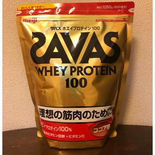 ザバス(SAVAS)のザバス プロテイン ココア味(プロテイン)