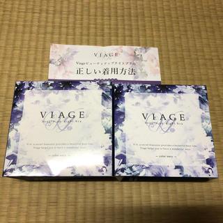 Wacoal - 新品 ヴィアージュ 2枚セット ナイトブラ M ネイビー 紺色 バストアップ