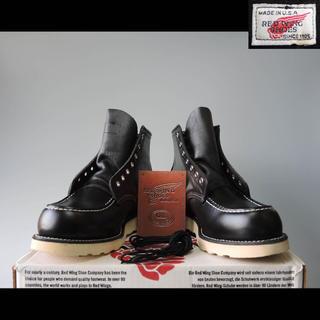 レッドウィング(REDWING)の新品9EEアイリッシュセッター8130黒8179刺繍羽タグ9075犬タグ9874(ブーツ)