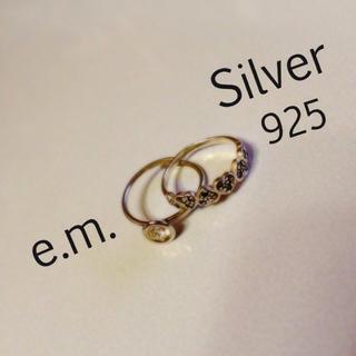 e.m.&Silver925リングset(リング(指輪))