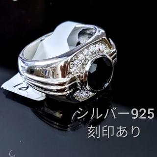 ★ブラックCZ★ メンズ リング ヒップホップ商品(リング(指輪))