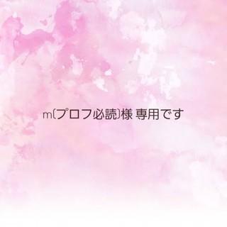 one after another NICE CLAUP - 今季完売♡タグ付き ナイスクラップのシフォンヴィンテージチュニック くすみピンク