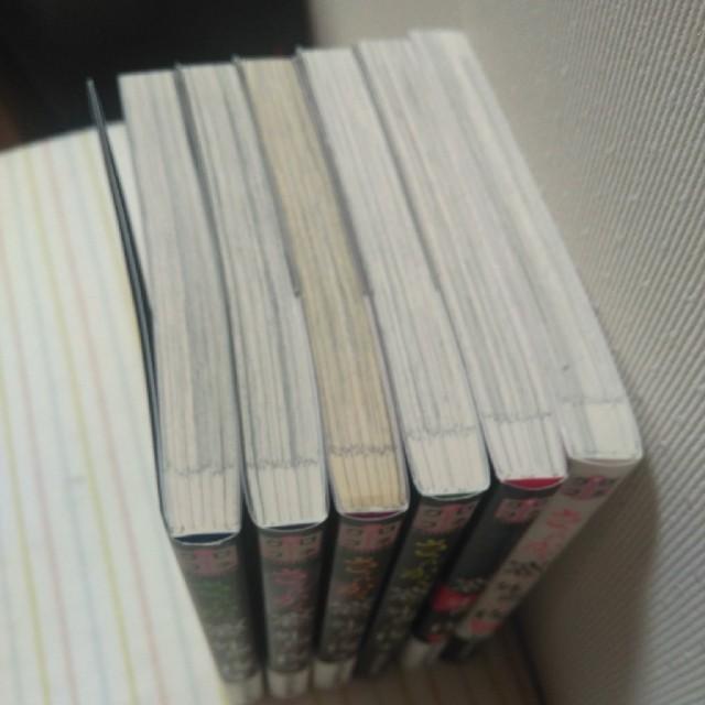 さんかく窓の外側は夜 1〜6巻セット☆ヤマシタトモコ エンタメ/ホビーの漫画(青年漫画)の商品写真