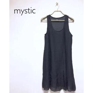 ミスティック(mystic)のmystic ブラックフリルインナーワンピース(ひざ丈ワンピース)