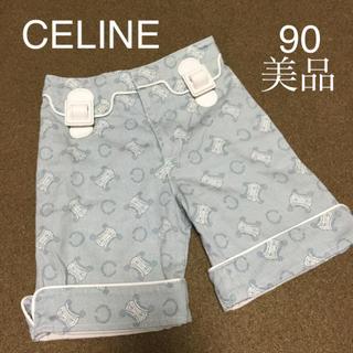 celine - セリーヌ パンツ 90 美品