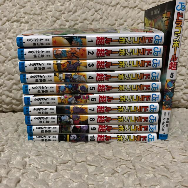 ドラゴンボール(ドラゴンボール)のドラゴンボール超 漫画1〜10巻セット エンタメ/ホビーの漫画(少年漫画)の商品写真