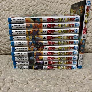 ドラゴンボール - ドラゴンボール超 漫画1〜10巻セット