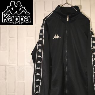 カッパ(Kappa)の【オススメ】90s カッパ トラックジャケット  サイドライン ワンポイント(ジャージ)