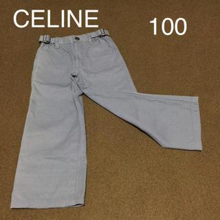 celine - セリーヌ パンツ 100