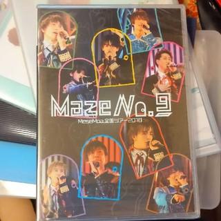 Maze No9 Mesemoa.(アイドル)