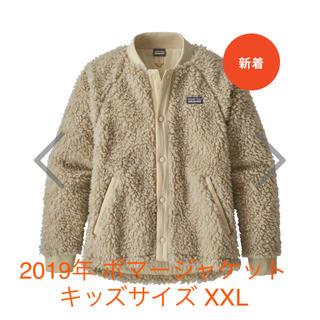 patagonia - パタゴニア☆ボマージャケット レトロx キッズサイズ XXL