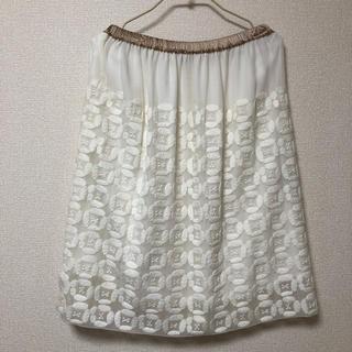 未使用 ミナペルホネン*dear スカート ホワイト