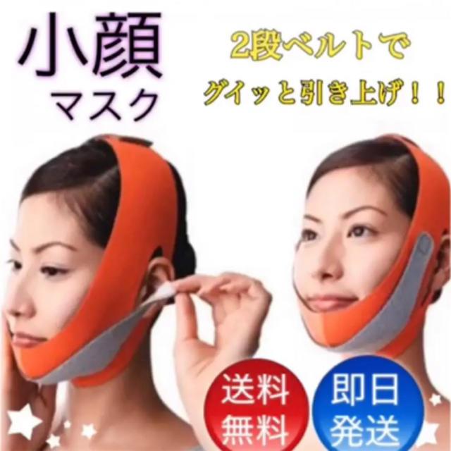 活性炭マスク タバコ - 小顔矯正 リフトアップベルト 小顔マスク アンチエイジング 即送付ダイエットの通販