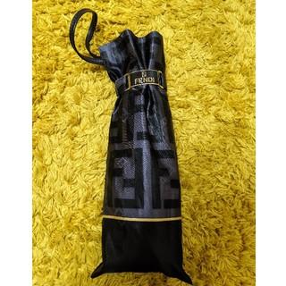 フェンディ(FENDI)のFENDI 折りたたみ傘(傘)