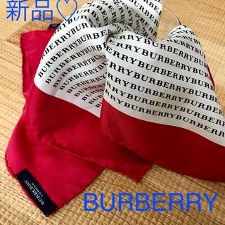 BURBERRY - 新品未使用♡BURBERRYシルクスカーフ ロゴプリント