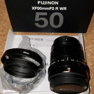 富士フイルム - XF50mm F2 R WR/富士フイルム FUJINOM