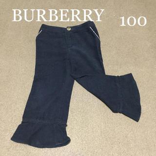 BURBERRY - バーバリー パンツ
